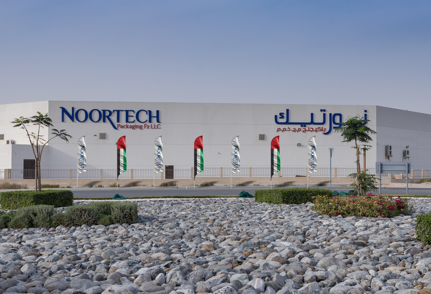 Noortech-About-Us